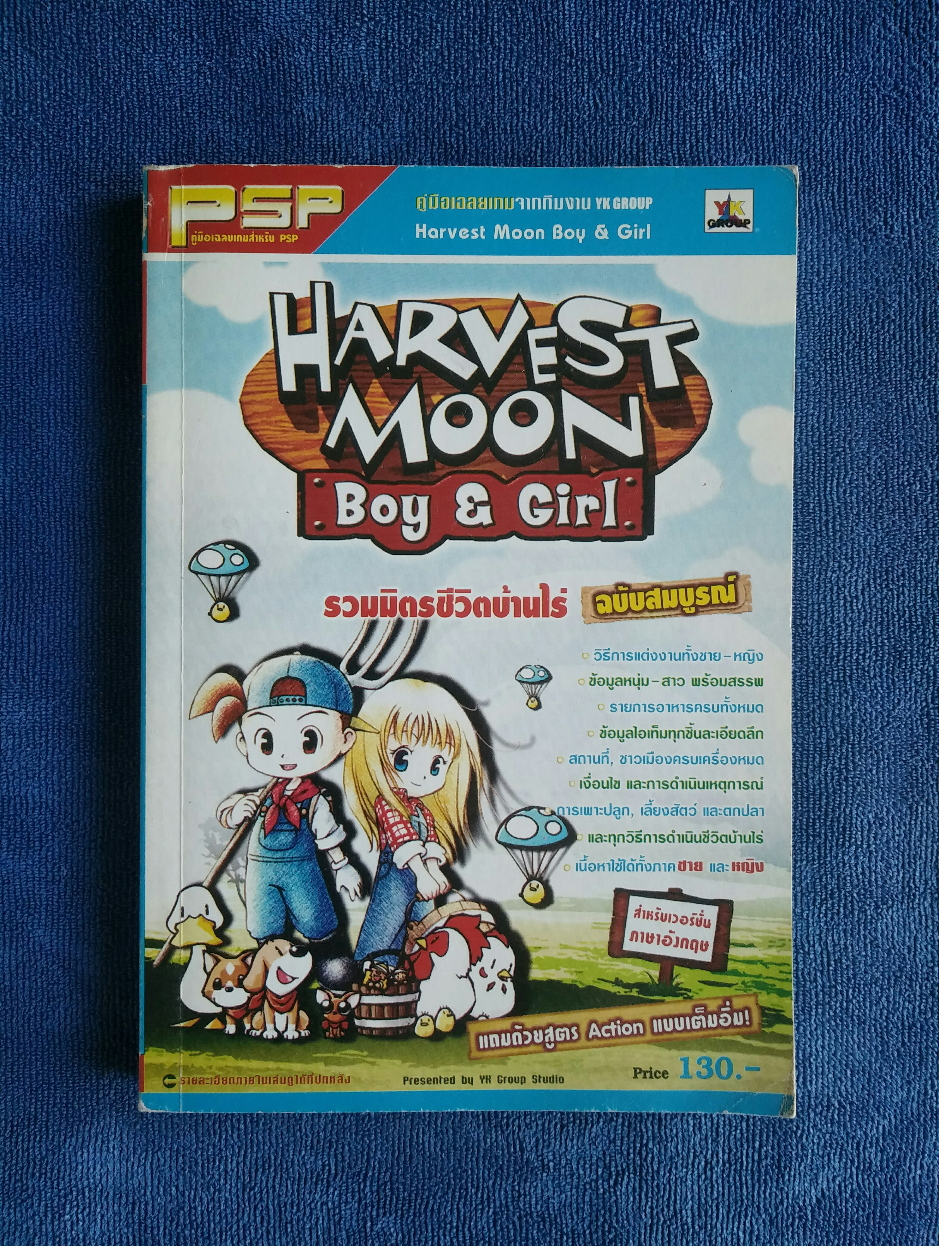 download cheat trainer harvest moon back to nature pc ▷▷ a c i