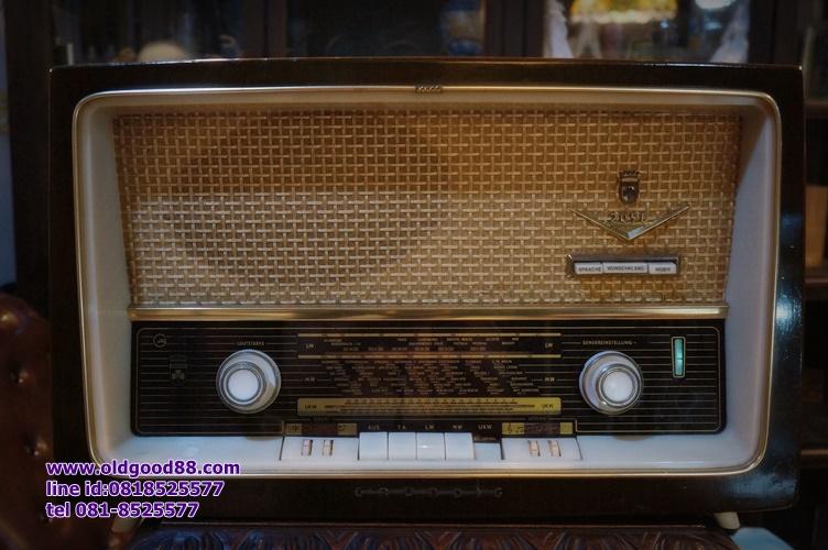 วิทยุหลอดgrundig 2098 ปี1957 รหัส7760gr