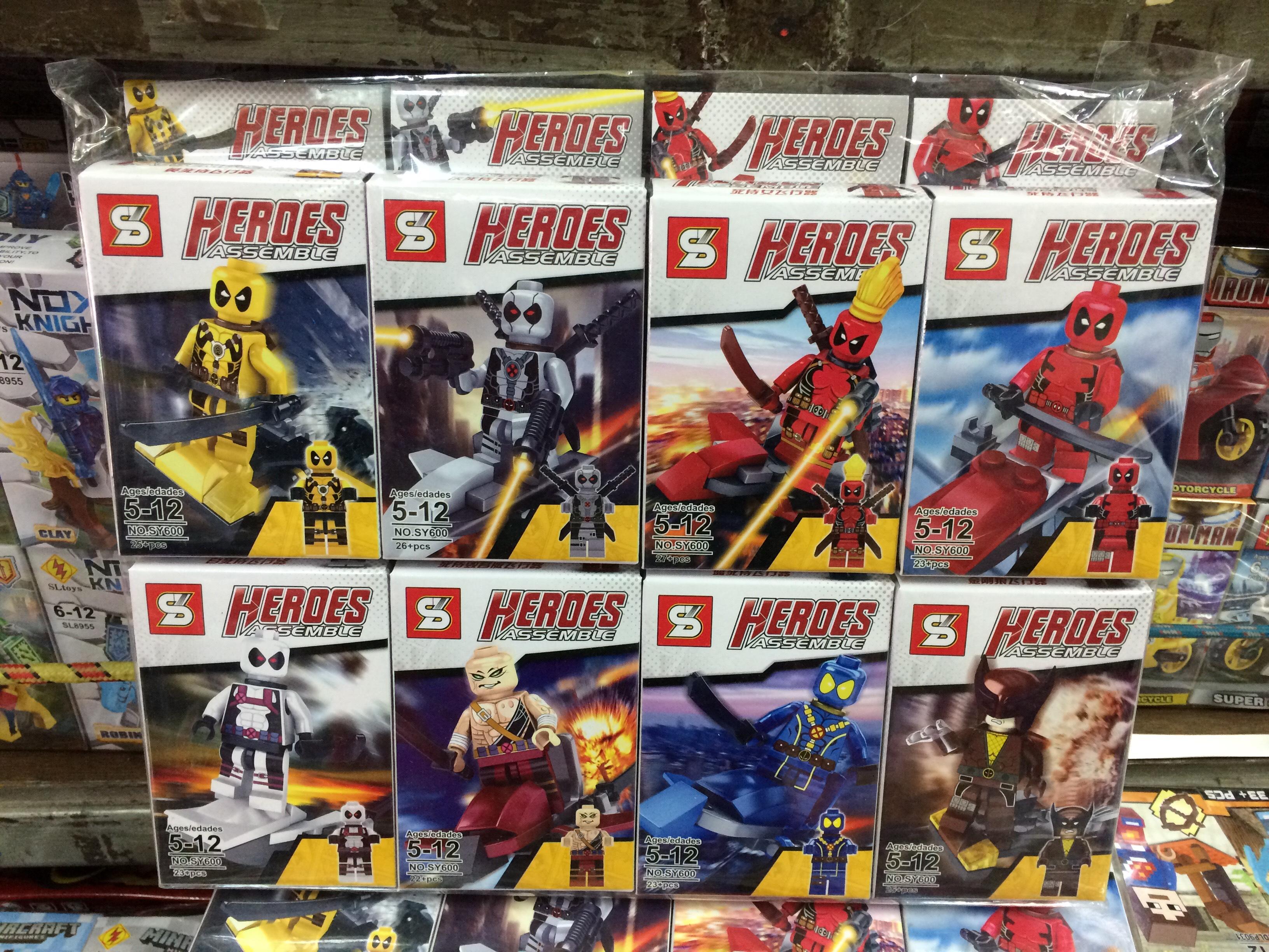 เลโก้จีน HEROES ASSEMBLE (SY600)