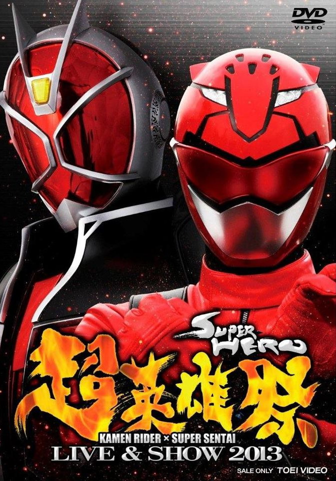 Kamen Rider * Super Sentai Live & Show 2013