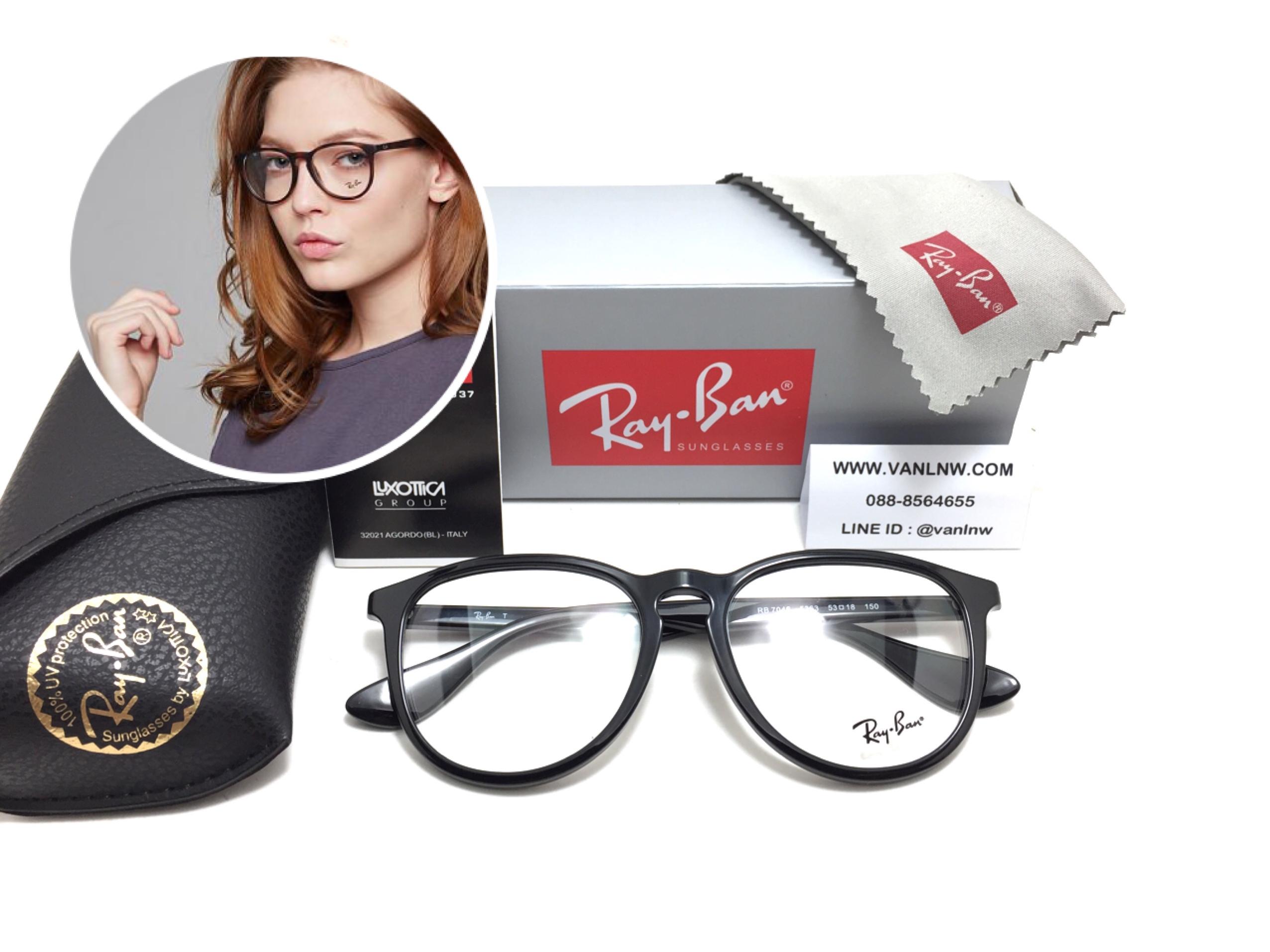 แว่นสายตา RayBan RB 7046 5363 53-18 150 <ดำเงา>