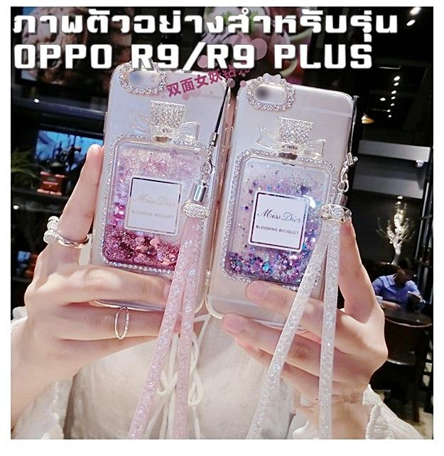 (497-006)เคสมือถือ Case OPPO R9 Plus เคสนิ่มใสประดับเพชรขวดน้ำหอม