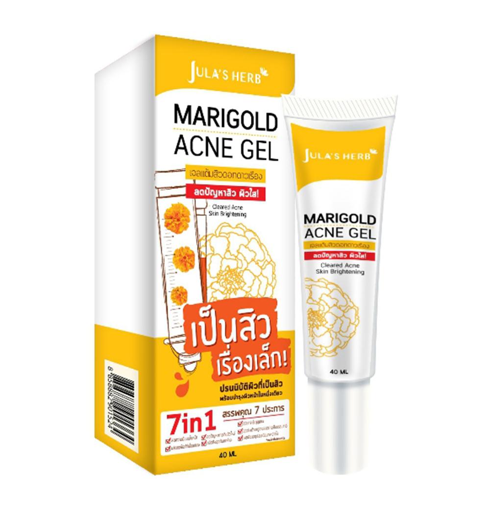 Marigold Acne Gel เจลแต้มสิวดอกดาวเรือง (แบบหลอด)