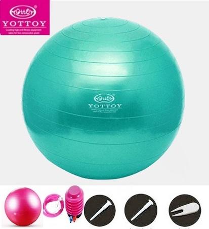 หุ่นเฟิร์ม เป็นคนใหม่ด้วยลูกบอลโยคะ (Fitness Ball) ขนาด 75cm