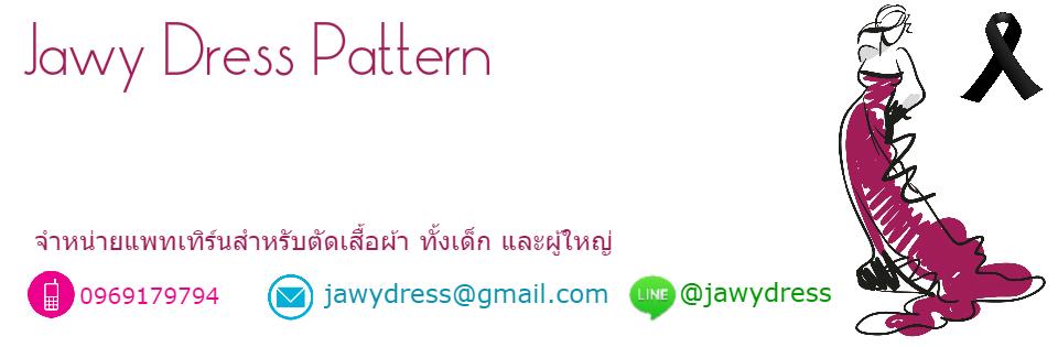 Jawy Dress Pattern