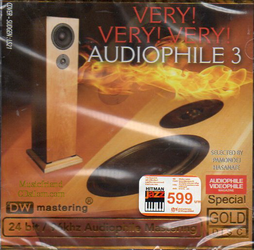 CD,Very! Very! Very! Audiophile Vocal Vol. 3(Gold CD)
