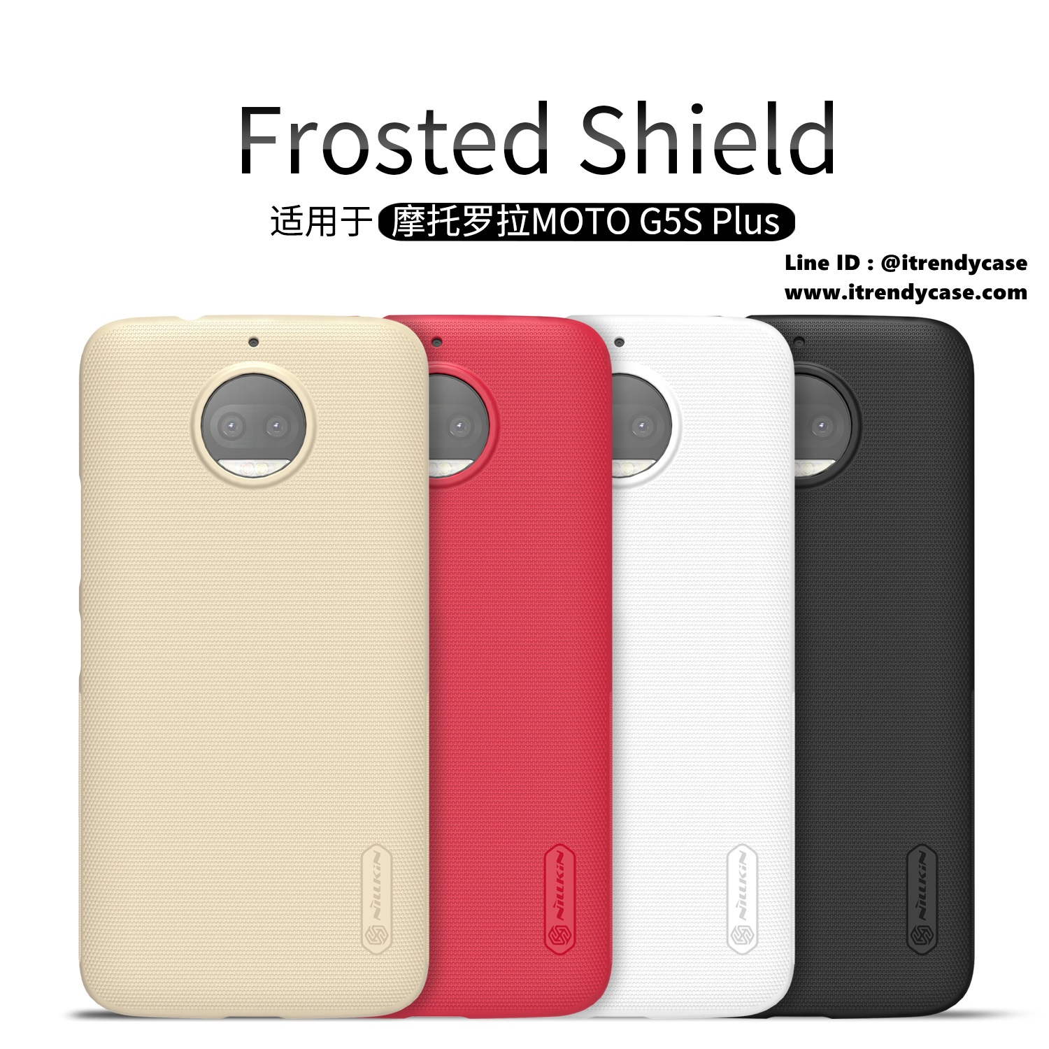 Moto G5s Plus - เคสหลัง Nillkin Super Frosted Shield แท้