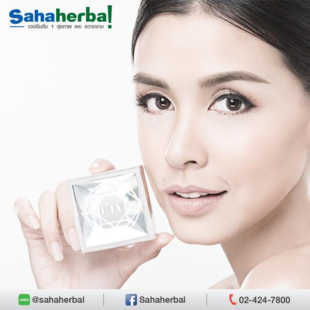LIV White Diamond Skin ครีมวิกกี้ สุนิสา SALE 60-80% ฟรีของแถมทุกรายการ