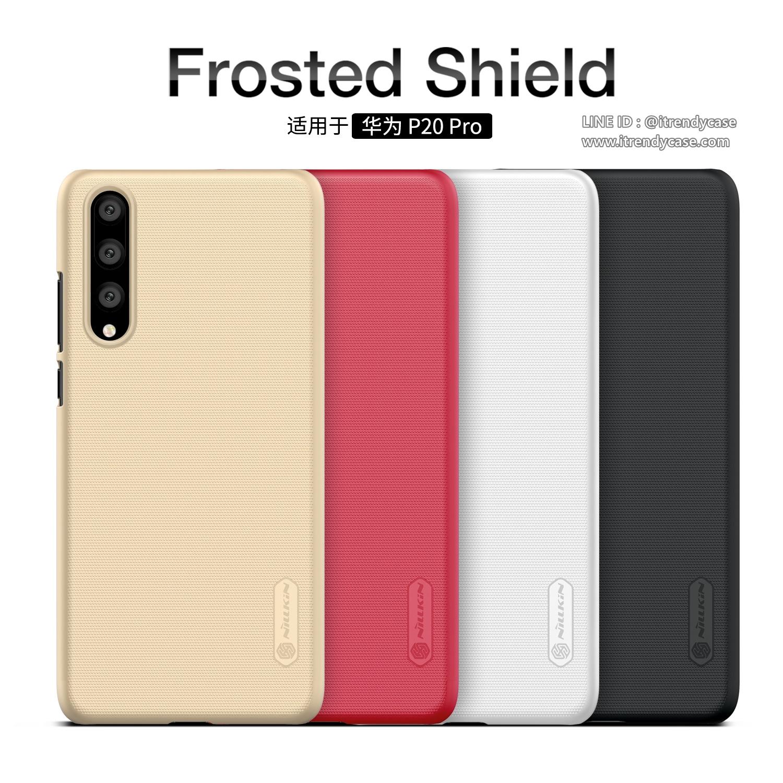 Huawei P20 Pro - เคสหลัง Nillkin Super Frosted Shield แท้