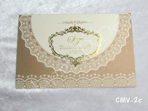 CMV-2c การ์ดแต่งงานแนะนำ