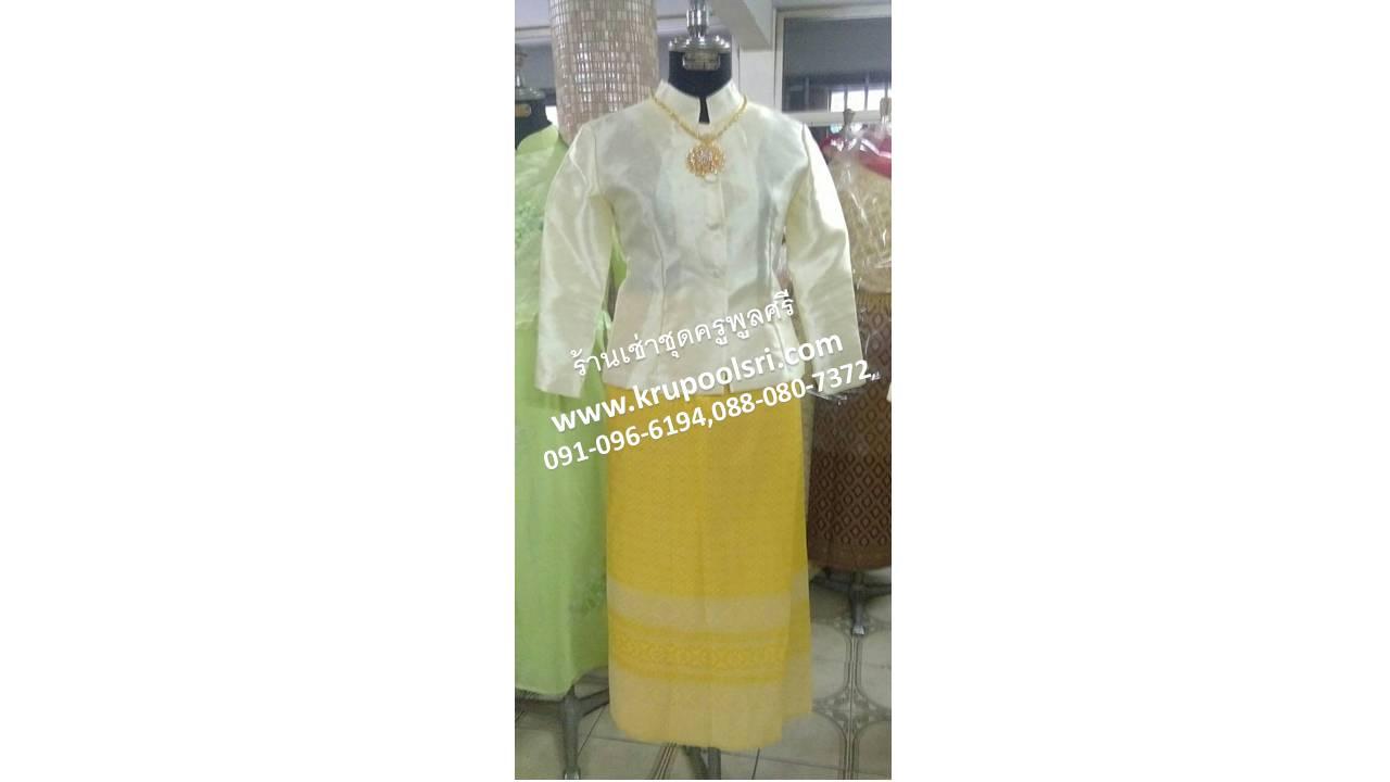 ชุดไทยหญิง - สีเหลือง 1