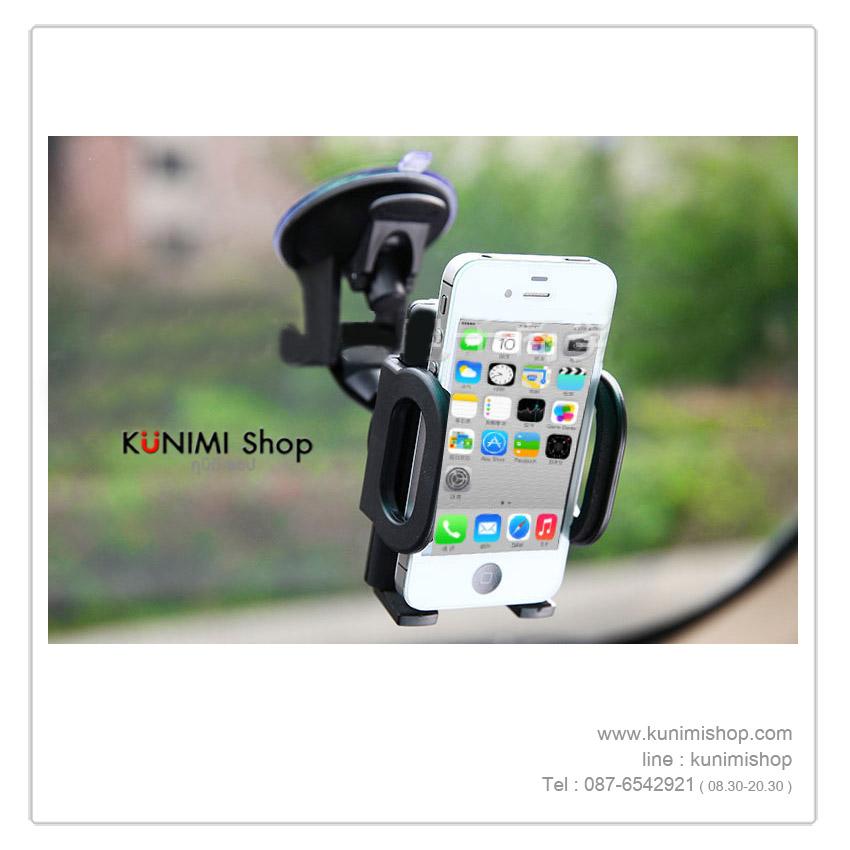 GL103 ที่วางโทรศัพท์มือถือ จับยึดมือถือ ในรถยนต์