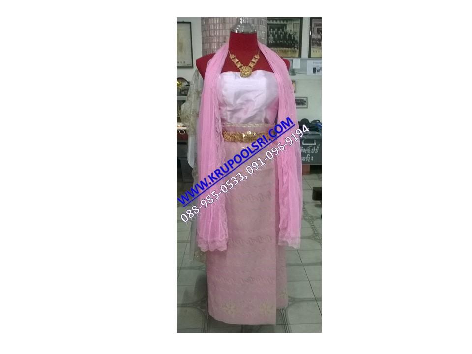 ชุดพม่า หญิง 23