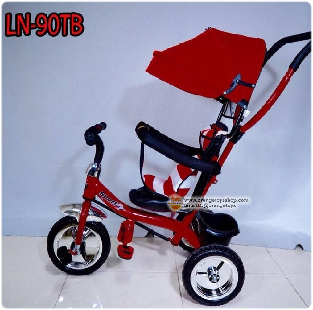 (สีแดง) รถจักรยาน สามล้อ สำหรับเด็ก แบบมีตะกร้าใส่ของ พร้อมร่ม เข็นบังคับได้