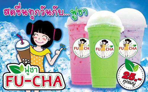ชุดเปิดร้านแฟรนไชส์ชาไทย ชานม ชาไต้หวัน