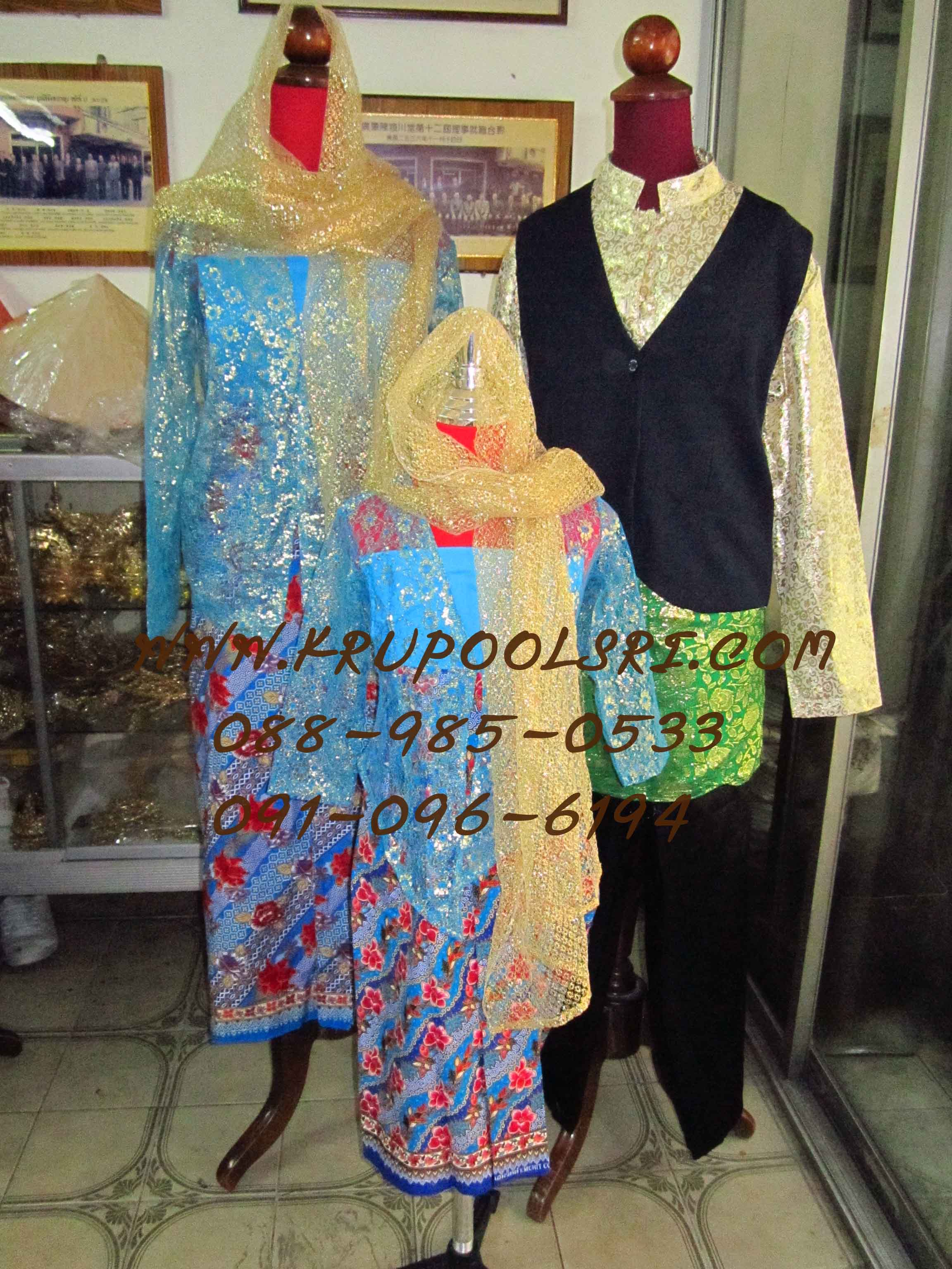 ชุดครอบครัวอาเซียน - อินโดนีเซีย