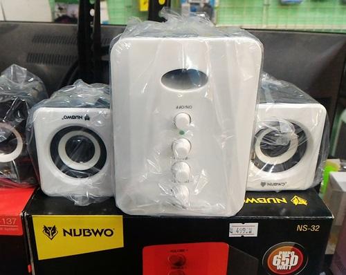 USB Speaker NUBWO SHADOW NS032 White