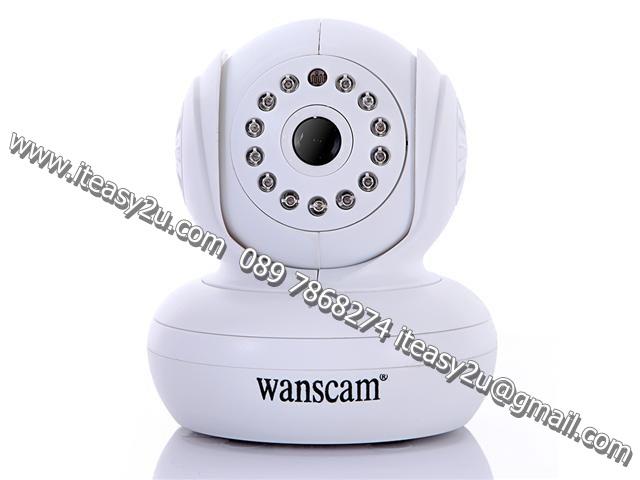 Wanscam HW0021