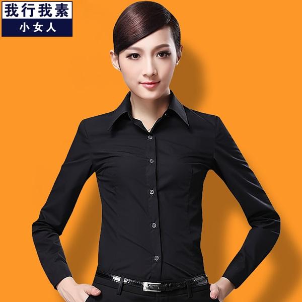 (Pre-order) เสื้อเชิ้ตทำงาน เสื้อเชิ้ตผู้หญิงแขนยาว เชิ้ตดำ แฟชั่นเกาหลี ไซส์ใหญ่