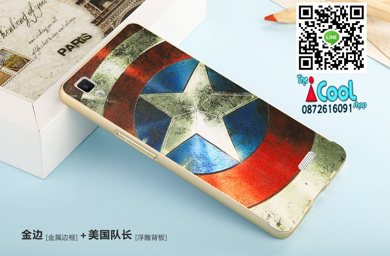 เคสขอบโลหะ Oppo R7s - Cartoon Metal Case [Pre-Order]