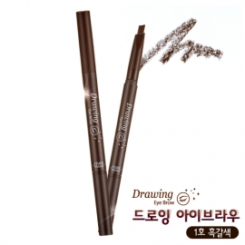 Etude Drawing eye brow #1 black brown