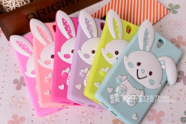 Oppo Find 5 Mini -Rabbit silicone Case [Pre-Order]