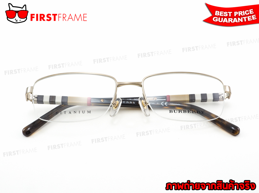 BURBERRY BE1291TD 1198 5