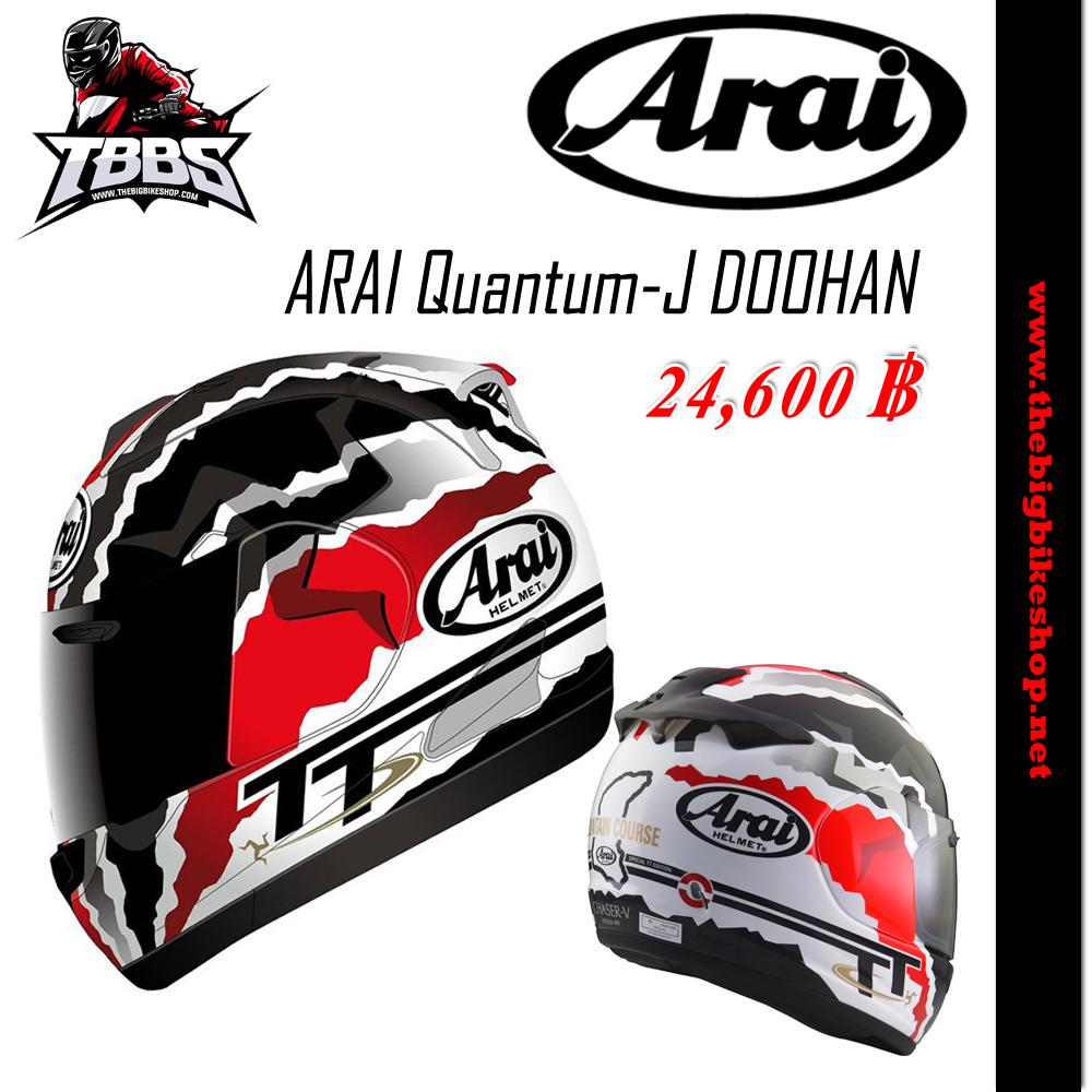 หมวกกันน็อค ARAI Quantum-J DOOHAN
