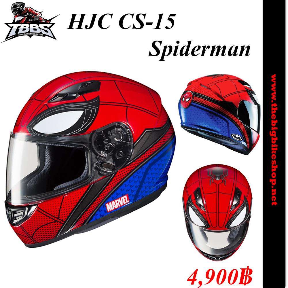 หมวกกันน็อค HJC รุ่น CS-15 SPIDERMAN