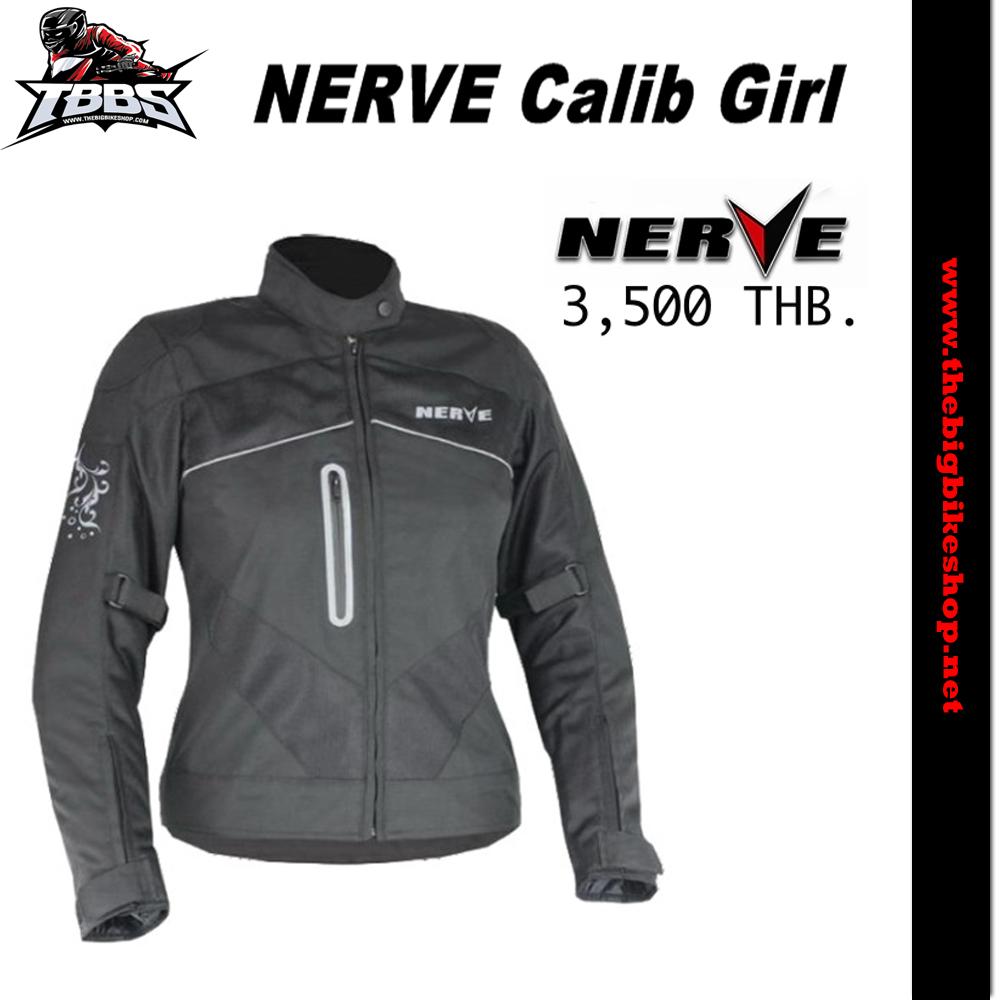 เสื้อการ์ด NERVE Calib Jacket Girl (ผู้หญิง)