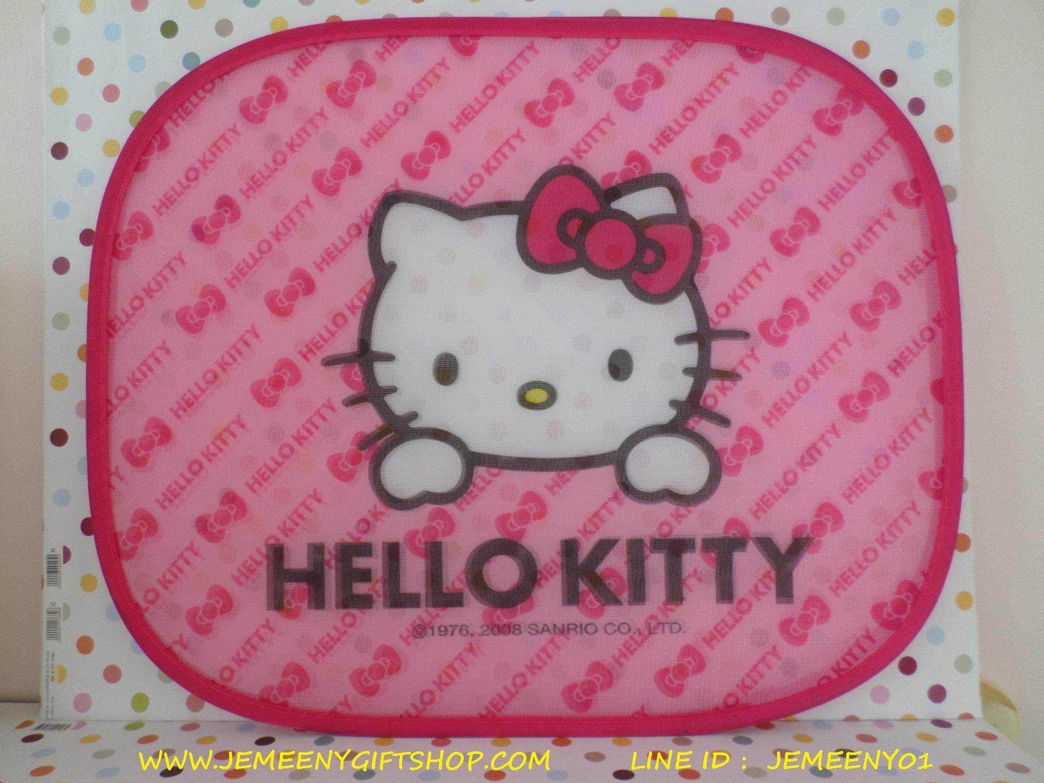 บังแดดรถยนต์กระจกข้าง ฮัลโหลคิตตี้ Hello kitty ราคาต่อคู่