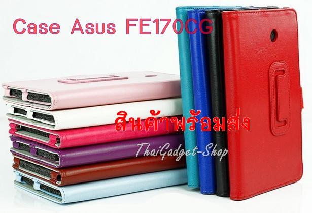 เคส Asus FonePad 7 FE170CG (K012) Crazy Horse Style ตรงรุ่น