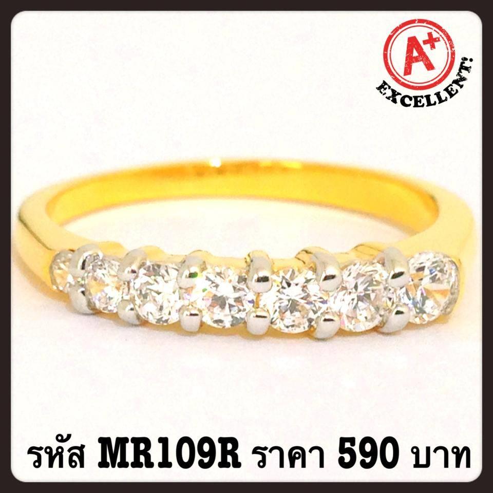 แหวนเพชร CZ รหัส MR109R size 55