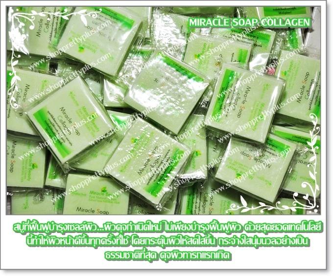 สบู่ Miracle Soap Collagen