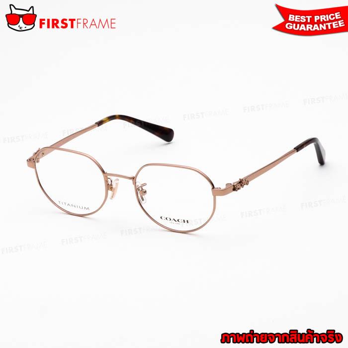 COACH HC5090TD 9309