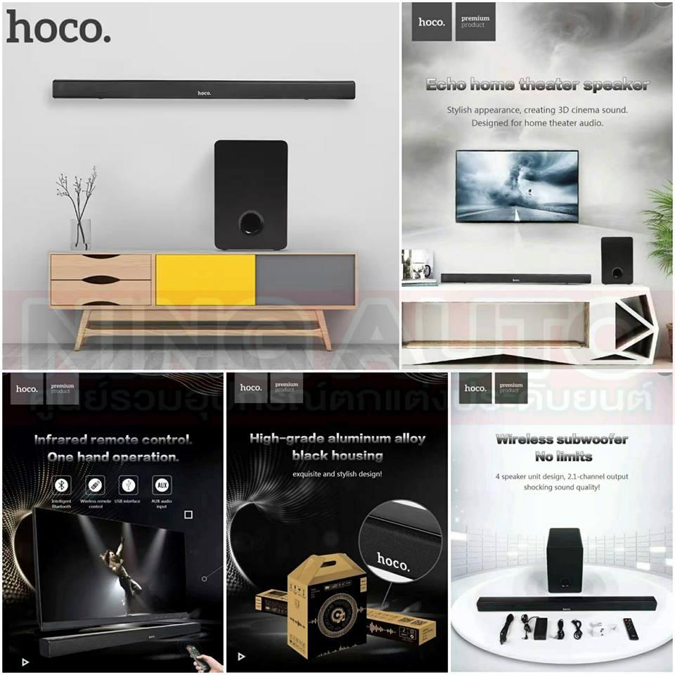 SoundBar Hoco Bs26 ล่าสุด 2018