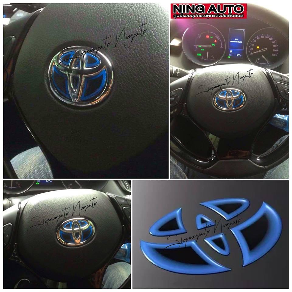 เจลสติ๊กเกอร์ Toyota C-HR Hybrid Emblem