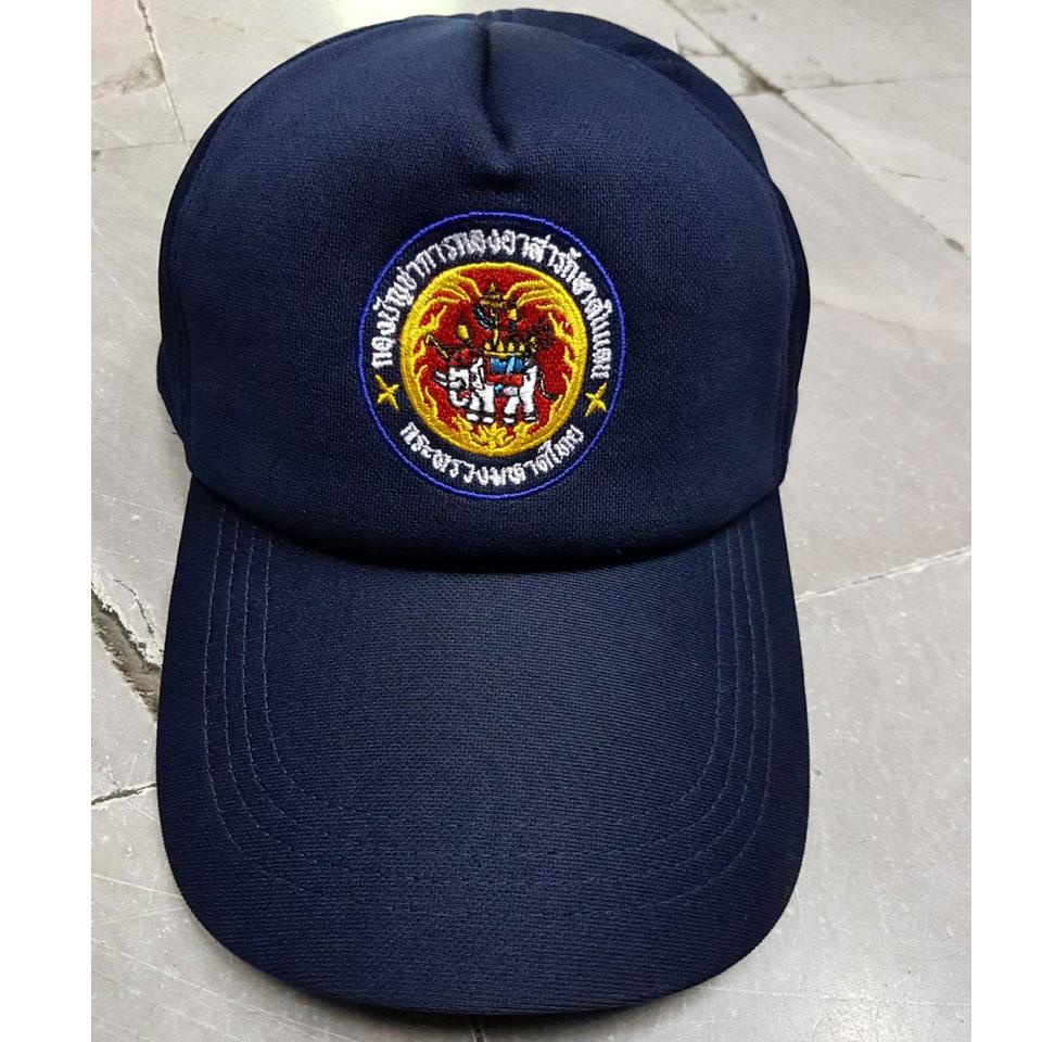 หมวกแก็ปกรมท่า อส.ช้าง