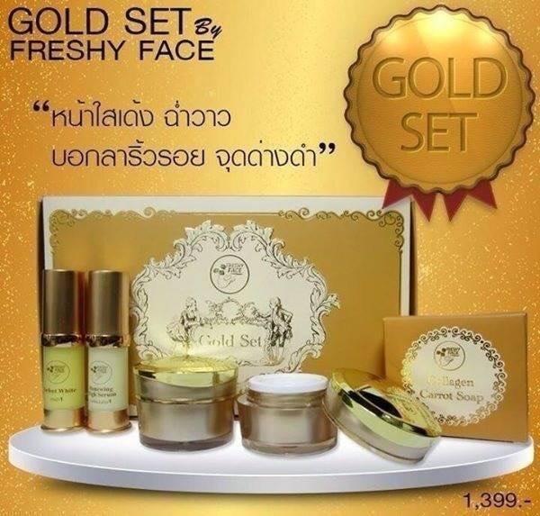 FRESHY FACE (Gold Set) หรือครีมถุงทอง บำรุงผิวหน้า เพื่อหน้าขาวใสเด้ง ลดเลือนริ้วรอย เนียนใส