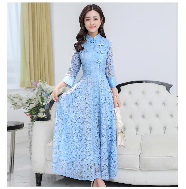 ชุดเดรสยาวคอจีน สีฟ้า ผ้าลูกไม้เนื้อดี เนื้อนิ่ม ตัวผ้านิ่มเย็น สวมใส่สบาย แขนยาวสี่ส่วน