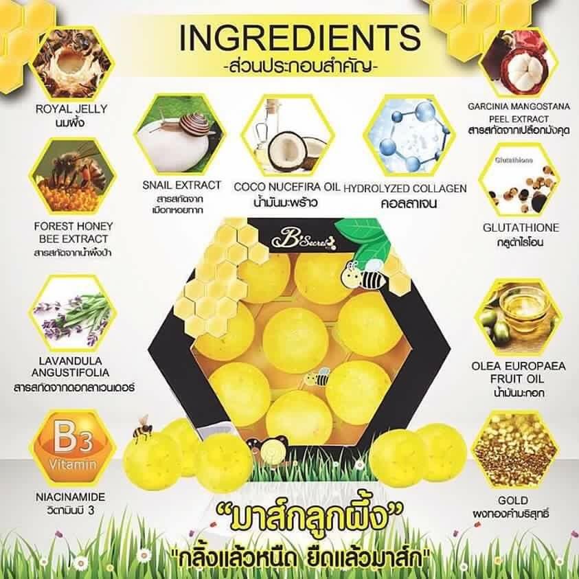 มาส์กลูกผึ้ง B'Secret Golden Honey Ball 1 กล่อง มี 8 ลูก