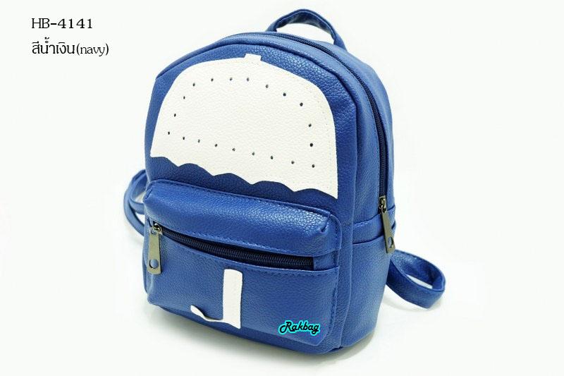 พร้อมส่ง HB-4141 สีน้ำเงิน กระเป๋าเป้นำเข้าหนัง PU นิ่ม เย็บแต่งลายร่มสไตล์เกาหลี