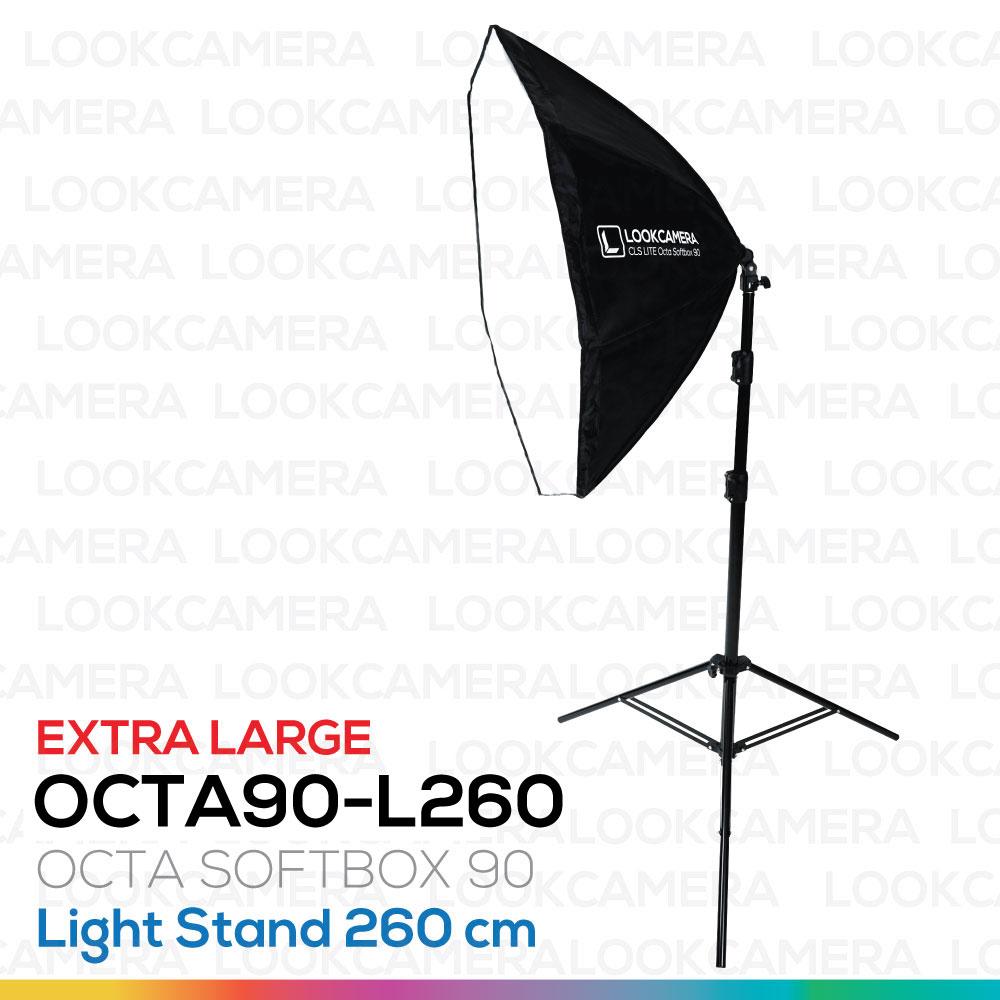 OCTA90 SOFTBOX L260 ขนาด 90 ซม. ชุดโคมไฟแปดเหลี่ยมถ่ายภาพสินค้า