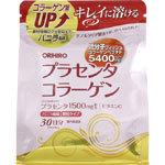 ORIHIRO Placenta Collagen 5,400mg Peptine AAA 100% คอลลาเจนผสมรกแกะชนิดชง ช่วยบำรุงผิวพรรณ ผิวกระชับ เนียนนุ่ม ชุ่มชื้น เปล่งปลั่ง เต่งตึง ลดเลือนริ้วรอย