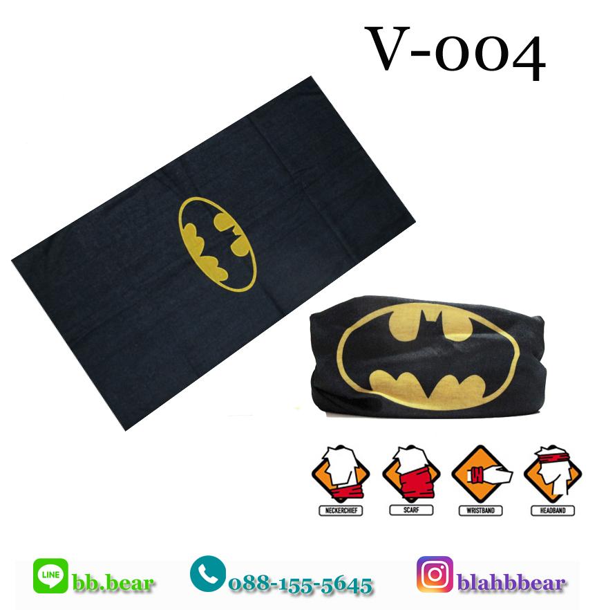 ผ้าบัฟ V-004