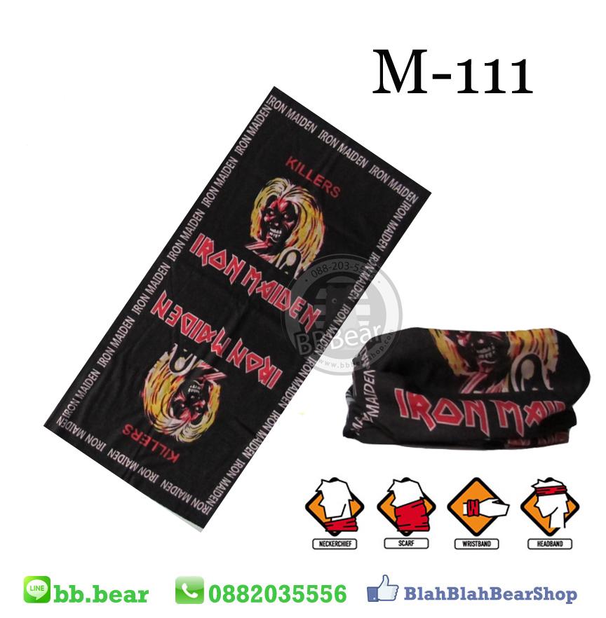 ผ้าบัฟ - M-111