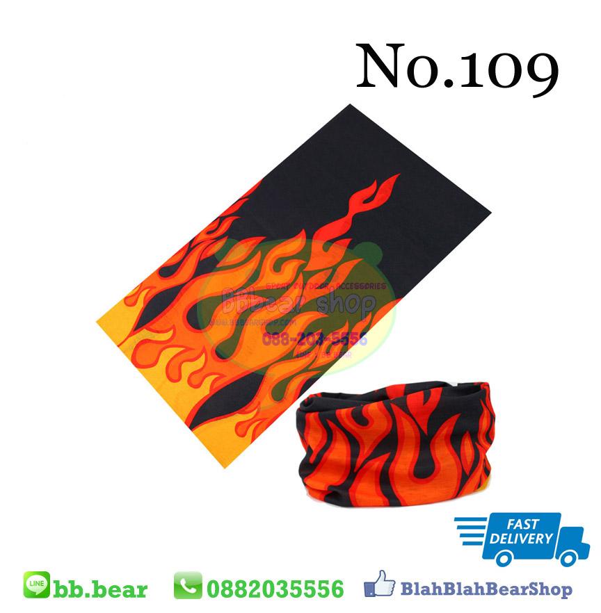 ผ้าบัฟ - 109