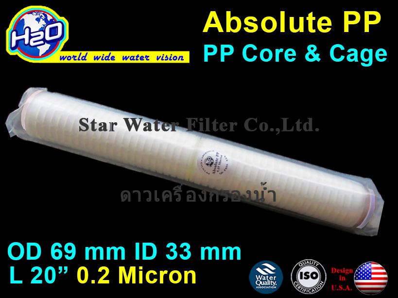 ไส้กรองน้ำ Absolute PP Pleated 20 นิ้ว x 2.5 นิ้ว 0.2 Micron (Sediment) H2O