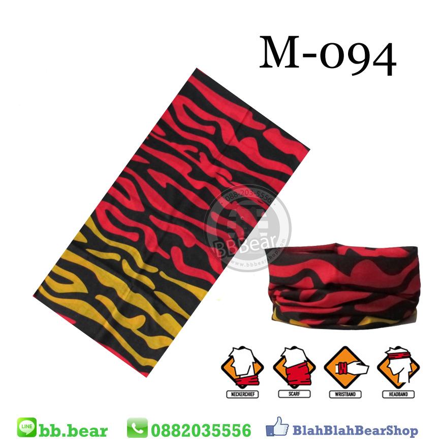 ผ้าบัฟ - M-094