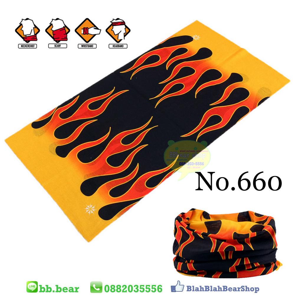 ผ้าบัฟ - No.660